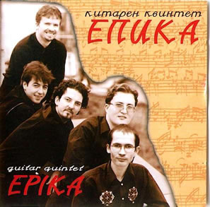 EPIKA Guitar Quintet CD